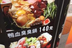 11大彎鍋